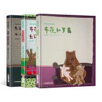 熊爸爸和猪妈妈系列全三册 2-3-4-5-6岁幼儿童早教睡前故事书绘本图画书 布茨和罗茜 布茨和罗茜的圣诞时光幽默冒险
