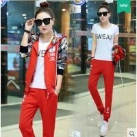 户外休闲运动套装 女款韩版修身卫衣时尚大码运动服三件套