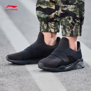 李宁休闲鞋男鞋运动生活系列透气耐磨防滑轻便潮鞋运动鞋GLKM001