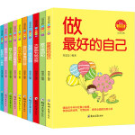 办法总比困难多10册注音版一年级二年级课外阅读小学生故事书籍带拼音三四年级课外书儿童文学读物6-7-8-12周岁老师推荐