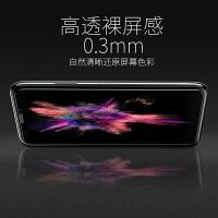钢化膜iPhonex手机贴膜全覆盖高清透明iphone x曲面4d全玻璃 苹果x【非全屏 高清款】0.3mm超薄款