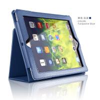 ipad 2保护套ipad4 平板电脑保护壳 苹果A1395超薄休眠支架皮套