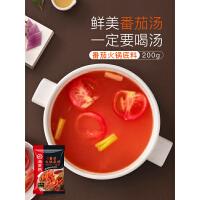 【跨店任意3件5折】海底捞 番茄火锅底料番茄锅调味料200g
