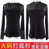 秋冬女士中高领打底衫蕾丝袖口百搭修身显瘦大码外穿长袖上衣黑色