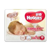 [当当自营]Huggies好奇 铂金装  倍柔纸尿裤 尿不湿 新生儿NB66 10片(适合0-5公斤)