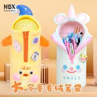 儿童笔袋女小学生HelloKitty卡通文具盒笔盒韩国简约大容量铅笔袋