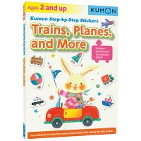 【首页抢券300-100】Kumon Step-by-Step Stickers Trains Planes 公文式教育