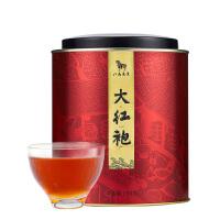 八马茶叶 闽北乌龙大红袍岩茶 新品上市罐装200克