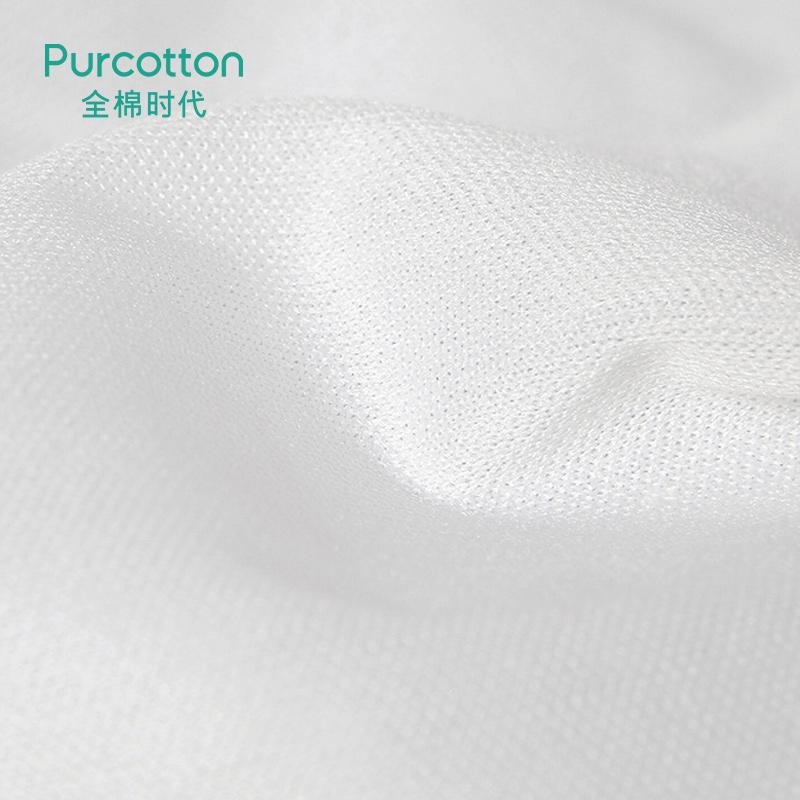全棉时代 婴儿纱布隔尿垫可洗大号宝宝尿垫蓝底70*90cm1件/袋