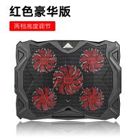 hp惠普光影2暗影精灵4代笔记本电脑散热器4pro底座散热支架15.6寸 红色