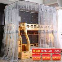蚊帐上下床双层床梯形高低床新款15上下铺家用18