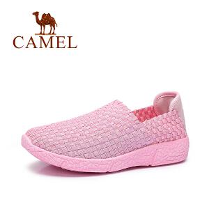 Camel/骆驼女鞋 春夏新款 简约透气编织平底鞋 舒适套脚鞋