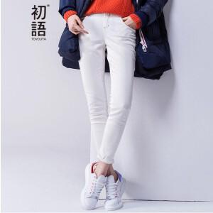 初语夏季新款 基础款净色紧身显瘦休闲长裤女8631902728