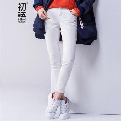 【初语大牌日】初语夏季新款 基础款净色紧身显瘦休闲长裤女8631902728