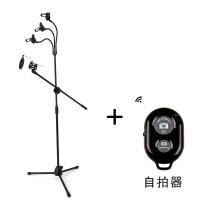 手机麦克风直播三脚支架三机位K歌户外演唱通用话筒架子折叠升降 3机位+悬臂麦夹 三脚架+自拍器