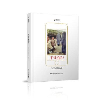 手机拍的;23285946(pdf+txt+epub+azw3+mobi电子书在线阅读下载)