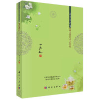 茉莉韵――全球重要文化遗产福州茉莉花茶