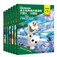 迪士尼英语分级读物 基础级 第1级(6册)