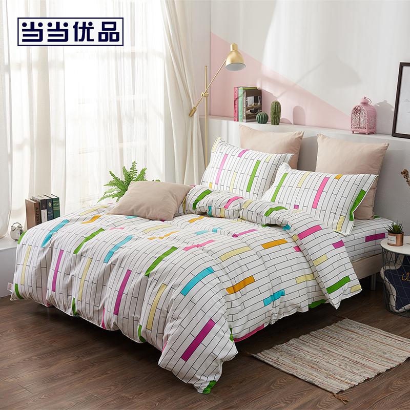 当当优品全棉四件套 133*72高密床单款双人床品件套 多色可选当当自营