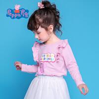 【抢】小猪佩奇童装女童春装春季新款圆领套头长袖T恤女宝宝卡通小猪纯棉打底衫上衣