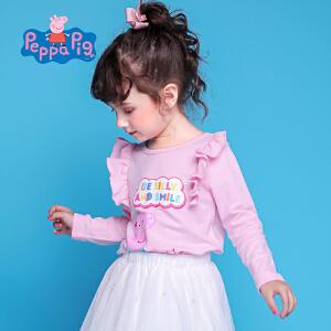 小猪佩奇正版童装女童春装全棉长袖圆领T恤女宝宝卡通小猪纯棉打底衫上衣