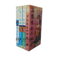 原装正版 惠兰瑜伽初级1+2+中级+冥想悠韵形神健 全集 11DVD+4CD 健身瘦身