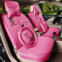 【7色可选】新款4D立体舒适可爱卡通汽车坐垫车垫四季通用全包汽车坐垫座垫车垫