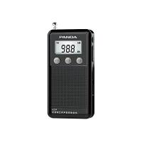 【旗舰新品】熊猫收音机新款小型便携式老年迷你播放器6204老人音乐播放机插卡小音箱充电式老年人随身听戏曲 黑色