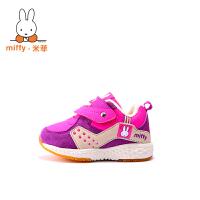 Miffy米菲童鞋男童女童宝宝机能鞋学步鞋保暖二棉鞋子秋冬季