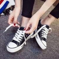 夏季2019女鞋百搭原宿风板鞋女超火网红帆布鞋女学生韩版休闲鞋女夏季百搭鞋