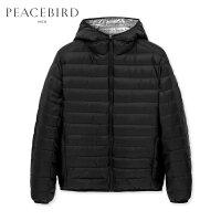太平鸟男装 羽绒服男短款潮撞色帽兜时尚冬季外套休闲保暖上衣