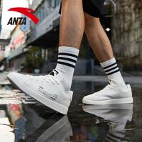 【满99-20】安踏男鞋运动鞋低帮板鞋冬季2021新款春季小白鞋男士韩版休闲鞋子 112118065