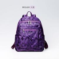 双肩包女韩版帆布尼龙百搭牛津布书包女士小背包新款简约女包 紫罗兰 紫色迷彩大号