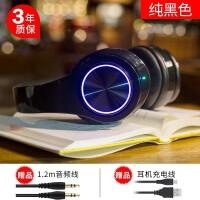 E45 耳机头戴式蓝牙无线(音乐手机耳麦男女生 夜光潮品重低音 游戏吃鸡通用款)