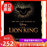 【现货】英文原版 狮子王电影艺术画册豪华幕后设定集 The Making Of The Lion King 全彩精装