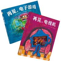 全2册再见电视机再见电子游戏精装绘本图画书适合3岁以上帮助孩子沉迷电视剧问题北京科技正版童书