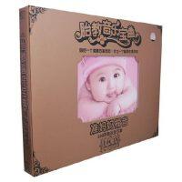 胎教音乐宝典准妈妈福音(10碟装) CD