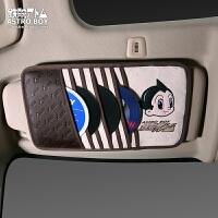 阿童木卡通汽车CD夹遮阳板套 多功能车载CD包碟片夹 车内装饰用品