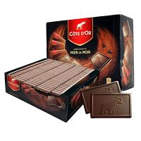 Cote d'or克特多金象 比利时进口巧克力精选黑巧克力1200g(120片) 独立小包装 礼盒装*婚庆精选喜糖