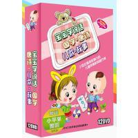 宝宝学说话幼儿童舞蹈儿歌曲唐诗三百首早教育动画光盘dvd光碟片