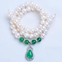 淡水珍珠项链配红绿玛瑙吊坠项链8-9mm送妈妈婆婆长辈生日礼物