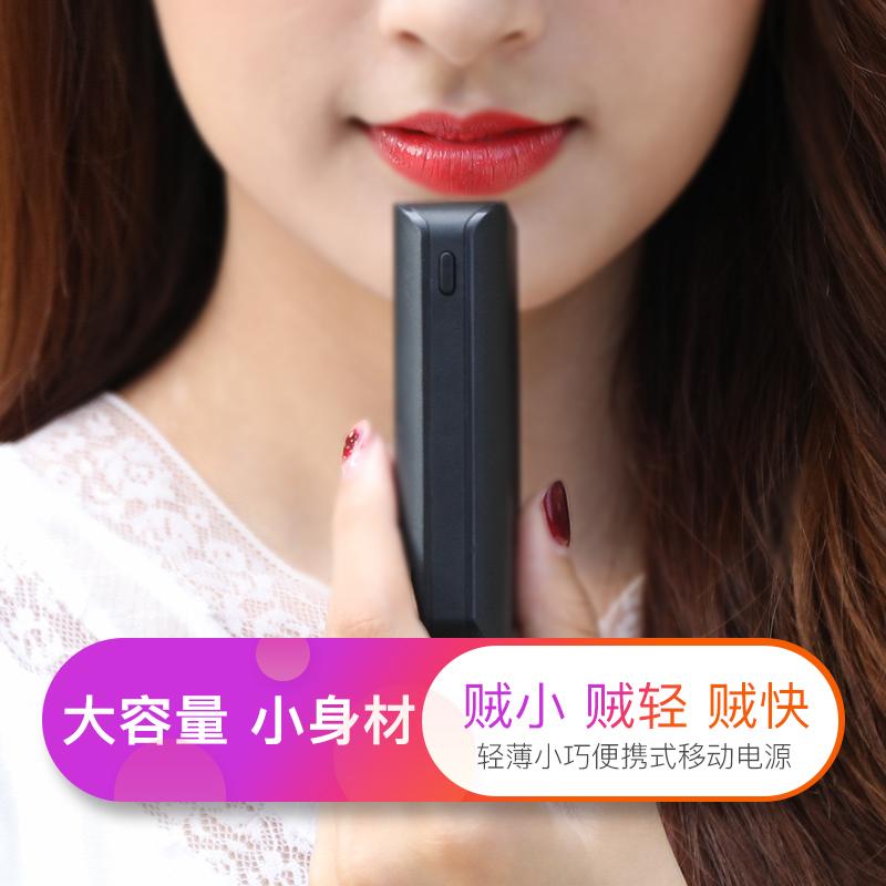 迷你充电宝移动电源轻薄小巧便携式手机通用快10000毫安 经典黑 null