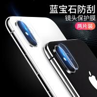 苹果x手机6s镜头贴iphonexr摄像头xs全包xsmax膜iphone7苹果8六七八8plus背 X超清镜头膜【3
