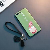 个性创意iphone Xs Max手机壳苹果7/8plus浮雕6sp挂绳软套XR潮女X 6/6s 4.7寸(真猪奶茶)