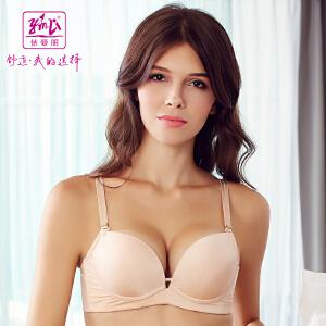 依曼丽时尚光面无痕内衣 舒适性感V型聚拢调整型美背文胸5606
