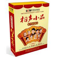 官方正版 《春节联系晚会》相声小品珍藏版 12CD