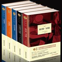 正版 全5册】诺贝尔文学奖大系 新月集・飞鸟集/ 人生的意义与价值/圣女贞德/荒
