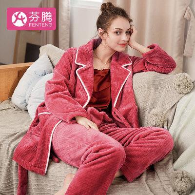芬腾 睡衣女士秋季新款珊瑚绒夹绒加厚纯色简约休闲长款开衫系带长袖家居服套装女