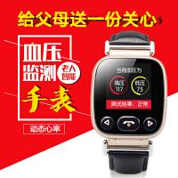 老人智能手表健康血压心率监测 插卡电话手表GPS中老年人定位手机