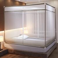 蚊帐三开门坐床拉链方顶1.5m床蒙古包1.8米双人床家用蚊帐